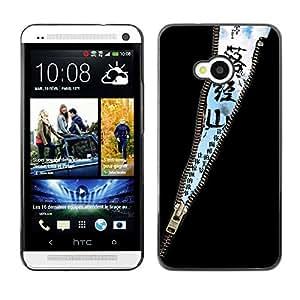 Paccase / SLIM PC / Aliminium Casa Carcasa Funda Case Cover - Design Zipper Sky Message - HTC One M7