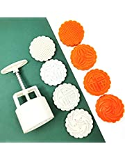 Cookie Press Moon Cake Mold Set, Round Firework, Pentagrams, Lucky Sign,Line 100g 5pcs Stamps