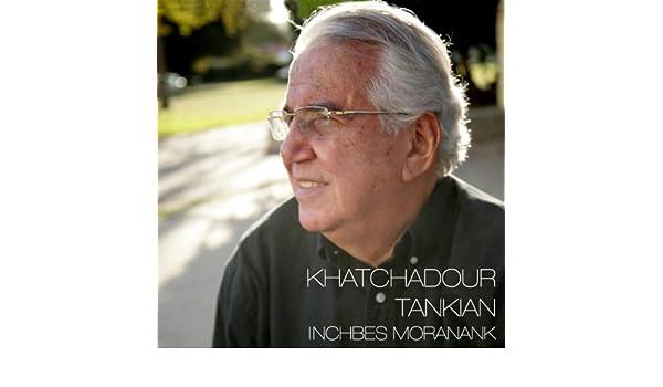 Far (Khatchadour Tankian)