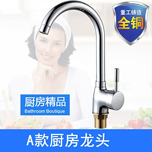 LHbox Tap Sprayer Spout Kitchen Faucet Copper Kitchen Faucet hot and Cold Dish Washing Basin Rotating Kitchen Faucet Stainless Steel Water Faucet hot and Cold-Water Inlet Pipe Fittings (no)