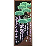 Hana Butai Framed Art Painting Japanese Traditional Performing Art Kabuki Stage Fuji Musume Design and Wooden Picture Frame (Brown), Framed Hanging Wall Decoration Artwork Picture Gift, Japan Import