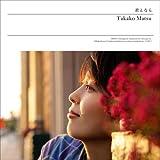 君となら(初回生産限定盤)(DVD付)