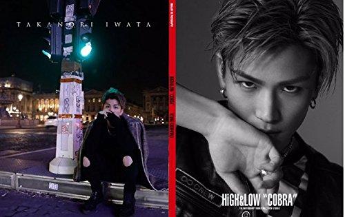 HiGH&LOW THE PHOTOGRAPHY COBRA 岩田剛典   B06XYKDPP5