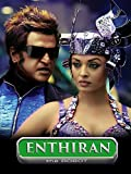 Enthiran (English Subtitled)