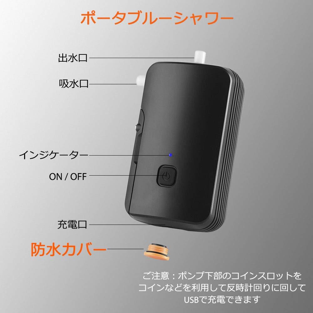 USB充電式 ポータブルシャワー