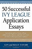 50 Successful Ivy League Application Essays [Paperback] [2009] (Author) Gen Tanabe, Kelly Tanabe