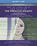 The Tale of the Princess Kaguya / Le conte de la Princesse Kaguya [Blu-ray + DVD] (Bilingual)