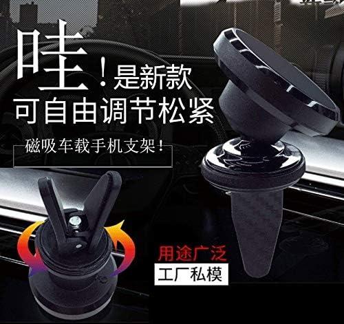自動車電話ホルダーカーアウトレット専用のナビゲーションステント怠惰なスナップユニバーサルユニバーサルブラケット