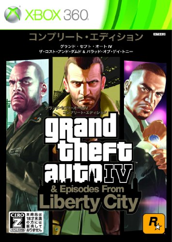 Grand Theft Auto IV: The Complete Edition [Japan Import] (Grand Theft Auto Complete Edition Xbox 360)