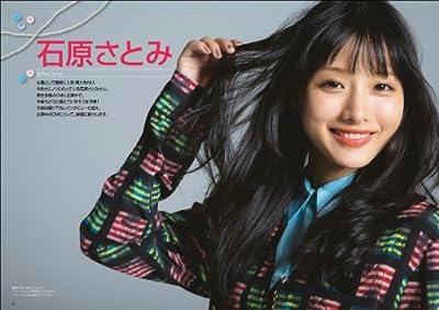 CM NOW (シーエム・ナウ) 2014年 01月号 [雑誌]