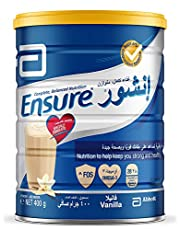 Ensure Complete and Balanced Nutrition Powder with Vanilla - 400 Grams