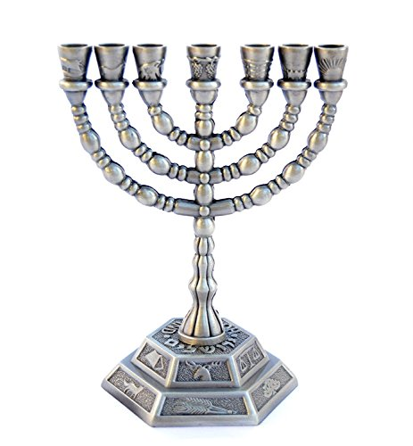 Decorative Pewter Menorah - Decorative Menorah , Menora 7 Branch Jewish Israel Holy Land Jerusalem.12 Tribes Design-pewter Color 5