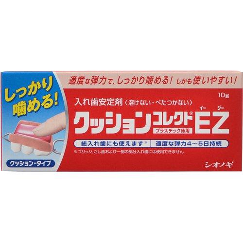 [10 packs & with English instruction] Shionogi Japan CUSH...