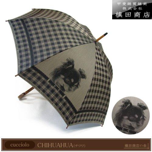 槇田商店 高級長傘「cucciolo(クチロ) チワワ」 B0091AHPGC