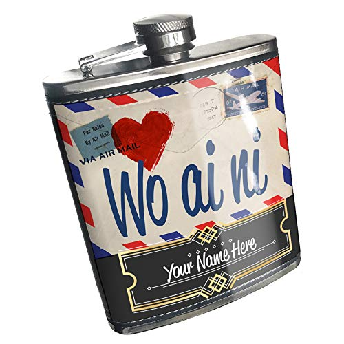 Neonblond Flask I Love You Chinese Love Letter from china Custom Name Stainless Steel (Love Chinese Letter)