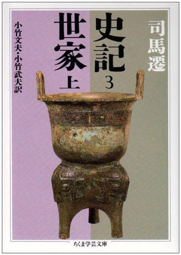 つまらない小麦粉会社古文真宝 新版 (新書漢文大系 8)