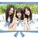 SKE48 / 意外にマンゴー[DVD付通常盤A]の商品画像