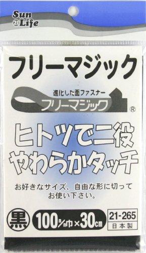 Free Magic black 100mm width ~ length 30cm