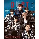 duet デュエット 2019年11月号 カバーモデル:SixTONES ‐ ストーンズ