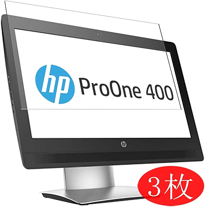 【3 Pack】 Synvy Screen Protector for HP ProOne 400 G2 20