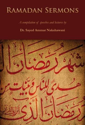 ramadan-sermons-a-compilation-of-speeches-and-lectures