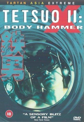 Tetsuo 2 - Body Hammer [DVD] [1991] (Tetsuo Ii Body Hammer)