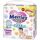 【新】花王 パンツ式 メリーズパンツ Mサイズ 64枚 専用増枚数品1パック