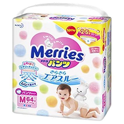 Pañales japoneses bragas Merries PM (6-11 kg) Japanese diapers nappies Merries PM