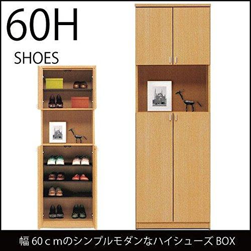 【アウトレット品】 大川家具 シューズボックス 完成品 幅60cm B01N0SF8Q1