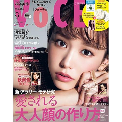 VoCE 2017年9月号 画像 A