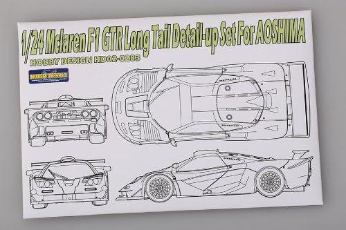 Hobby Design マクラーレン F1 GTR ロングテール ディティールアップセット アオシマ 1/24 HD02-02