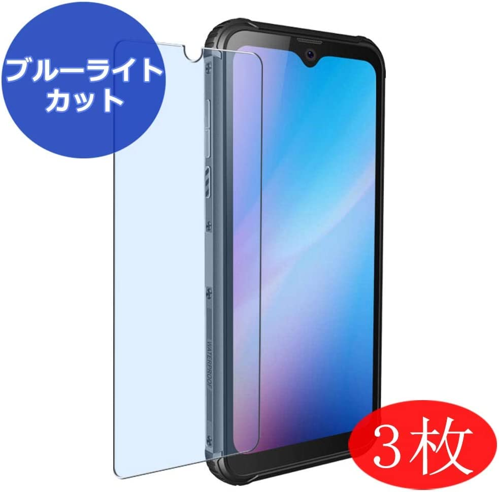 Not Tempered Glass 【3 Pack】 Synvy Screen Protector for Blackview BV9800 Pro TPU Flexible HD Film Protective Protectors