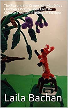 The Fox and the Grapes Húlí yǔ pútáo  : Children's Picture Book English-Chinese Traditional (Bilingual Edition)