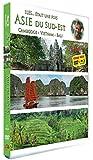 Antoine - Iles... était une fois - Asie du sud-est (Cambodge, Vietnam, Bali) [Combo Blu-ray + DVD]