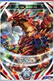 ULTRAMAN ORB Ultra Fusion Card : 2-018 OR Maga-Orochi