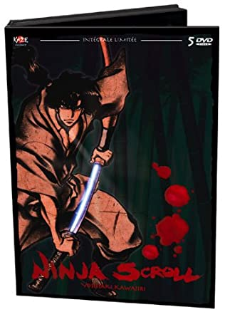 Amazon.com: Integrale Ninja Scroll - Inclus 4 EX-LIBRIS ...