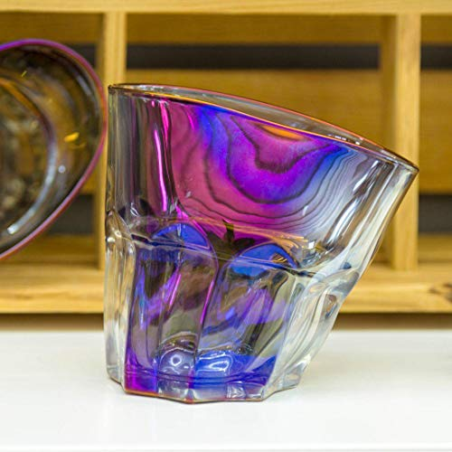 Cheap Drunk Glass Unique & Cool Drinking Scotch Whiskey Glass – 1 pc – Handmade, Tilted & Colored Bourbon Art Drinking Glass Gift for Men and Women – Uneven Design Luxurious Upscale Glass