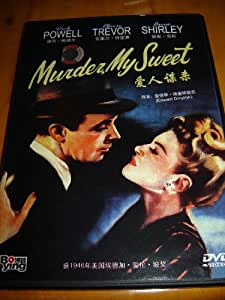 Murder, My Sweet /DVD (1944) Region 1 U.S. Canada / Dick Powell, Claire Trevor, Ann Shirley, Otto Kruger,