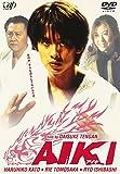 AIKI [DVD]