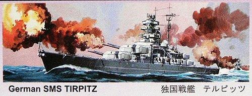 "Battleship Tirpitz 12"" Nichimo"