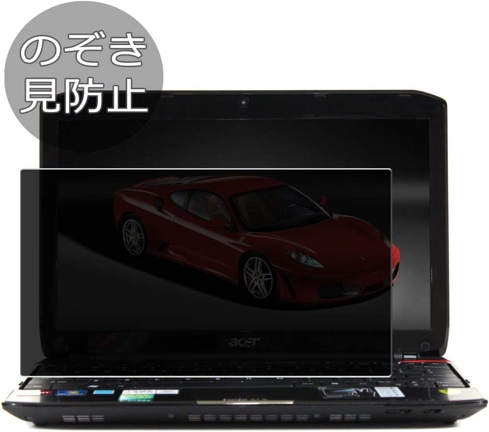 """Synvy Privacy Screen Protector Film for Acer Ferrari One 200 FO200-314G50n 11.6"""" Anti Spy Protective Protectors [Not Tempered Glass]"""