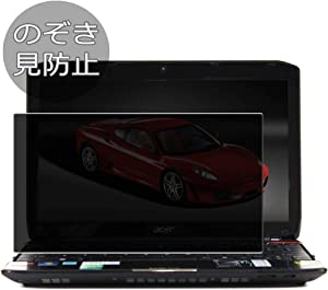 "Synvy Privacy Screen Protector Film for Acer Ferrari One 200 FO200-314G50n 11.6"" Anti Spy Protective Protectors [Not Tempered Glass]"