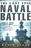 The Last Epic Naval Battle, David Sears, 045122132X