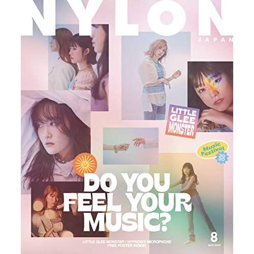 NYLON JAPAN 2020年8月号 表紙画像