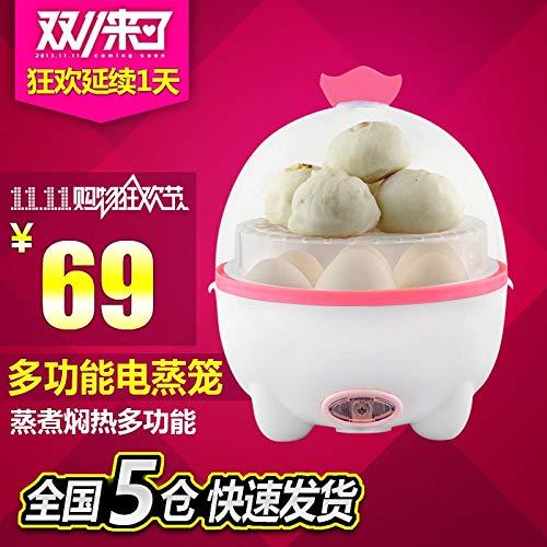 Fh803 household multifunctional egg boiler mini egg cage custard