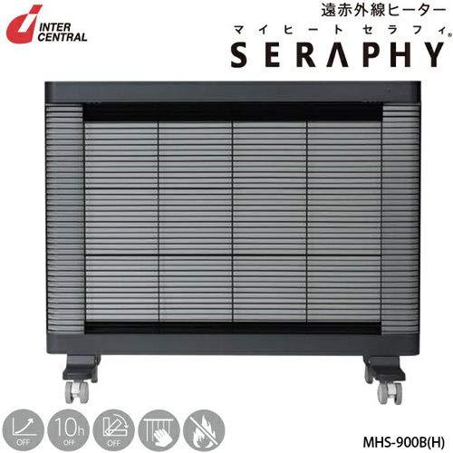 人気商品は インターセントラル遠赤外線パネルヒーター MHS-900B(H) マイヒートセラフィー B07GBNGXGG 900W チャコールグレー 900W MHS-900B(H) B07GBNGXGG, 洋服倉庫:e981300d --- svecha37.ru