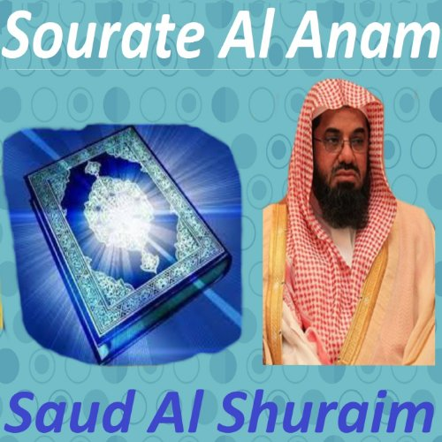 Amazon.com: Sourate Al Anam (Quran - Coran - Islam): Saud Al Shuraim