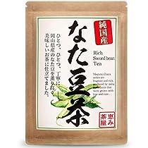 国産 なた豆茶 3g×30包 なた豆100% (岡山県 なたまめ茶 ナタマ...