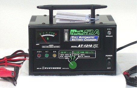 デンゲン 全自動充電器 AT-1210FX B004LKVDU6