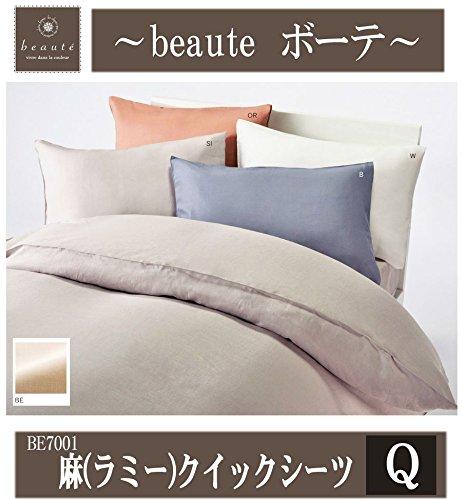 東京西川 ボックスシーツ ベージュ クイーン 麻100% さらさら 日本製 厚さ35cmまでに対応 ボーテ PK37140031BE B07235KCKX クイーン|ベージュ ベージュ クイーン